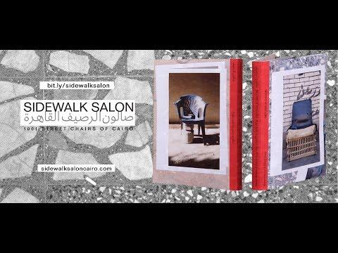Sidewalk Salon #1001ChairsCairo - Indiegogo Campaign