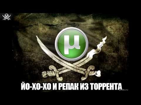 Dragon Age: Inquisition Взломали!!!!! RePack от: R.G. Steamgames.