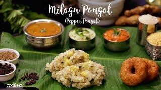Milagu Pongal (Pepper Pongal)   South Indian Breakfast Recipe