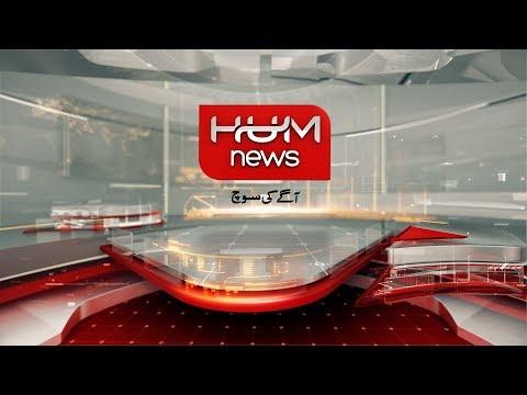 Live: Program Nadeem Malik live January 31, 2019 | HUM News