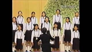満月の不思議ポロロッカ 神戸市立住吉小学校