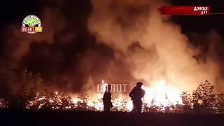 видео Новостройки Донецка