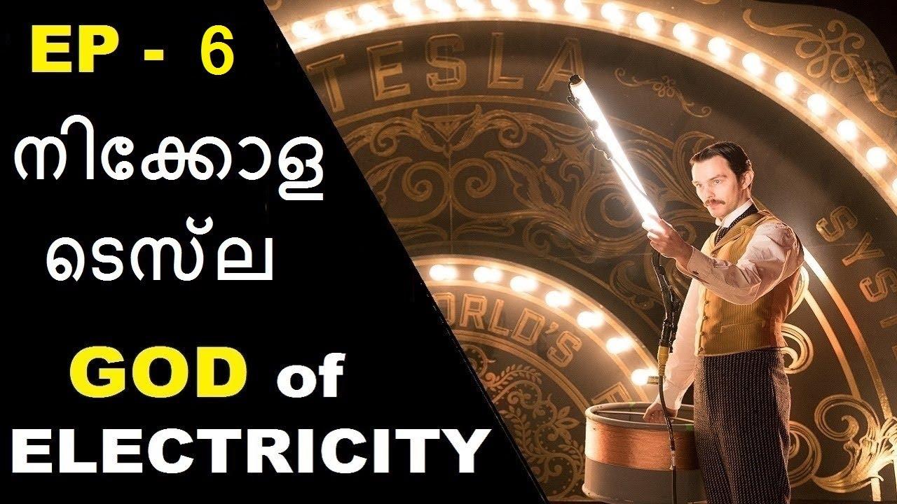 EP 6 : NIKOLA TESLA - God of Electricity || Malayalam Webseries - Biography || Bright keralite