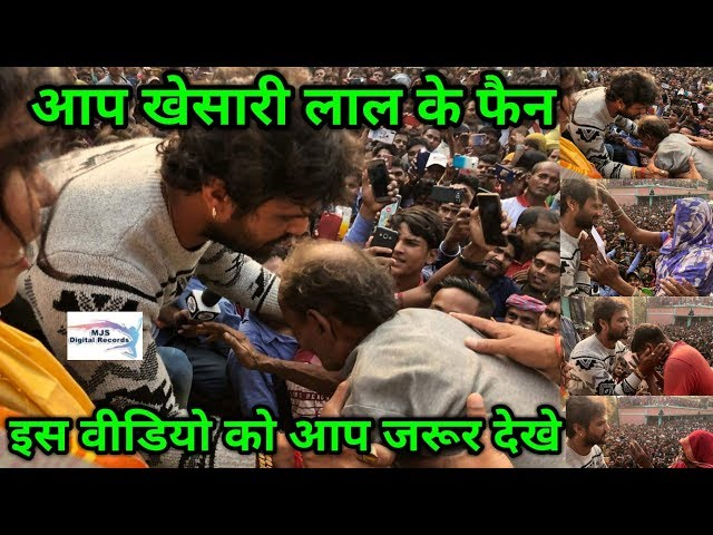 ?????? ??? ???? ?? ?? ???? ?? ?? ??? ??????? ?????? ?? ??? ???? ? Khesari Lal Yadav Real Hero ??