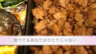 菅野よう子『お弁当を食べながら』というCM曲があまりにすばらしかった...