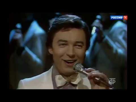 Karel Gott - JSI KRÁSNÁ -1982