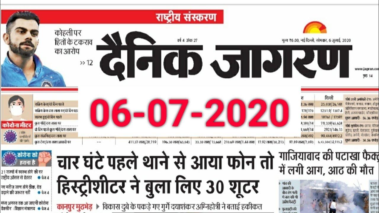 Hindi News India Dainik Jagran per HiSense A2 - scarica gratis file APK per A2