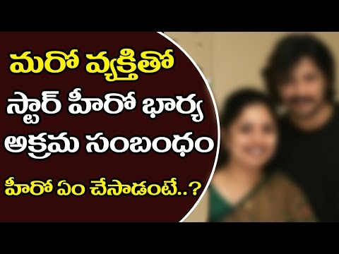 Tamil Star Hero Prashanth Wife Illegal Affair || Top Telugu Media
