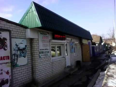 МОТО - ВЕЛО запчасти магазин в г. Богучар