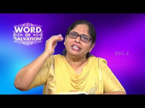 BiG-J Tv| Word of Salvation Msg By: Sis. Vandana
