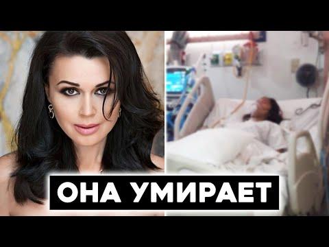 Заворотнюк умирает:  Врачи отказались от лечения. Опухоль неоперабельна.