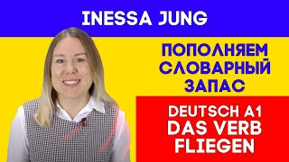 Deutsch A1, das Verb