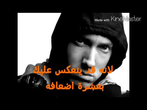 Eminem مترجم Be Careful What you wish for