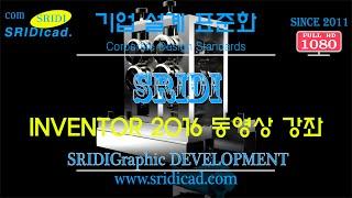 Learning Autodesk AutoCAD, Training Video, Windows PC-SRIDI-2015 Ver 6.0-258 FULL HD1080