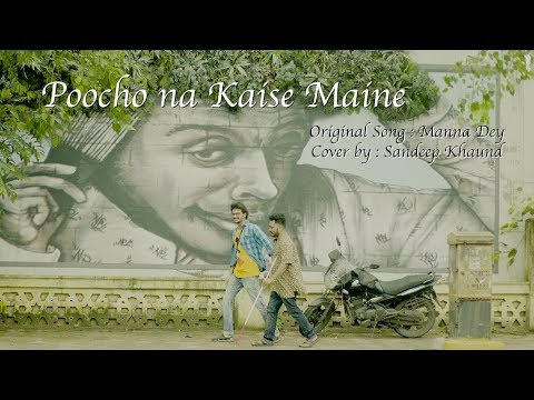 POOCHO NA KAISE MAINE | Cover - Sandeep Khaund | Original - Manna Dey | Based on Organ Donation