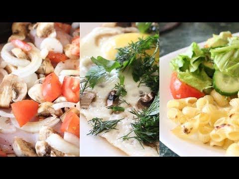 ПП РЕЦЕПТЫ●ЗДОРОВОЕ ПИТАНИЕ●ХУДЕЕМ БЕЗ ДИЕТ - Простые вкусные домашние видео рецепты блюд