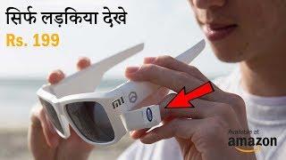 Top 5 सबसे आधुनिक Gadgets for Girls जिन्हे आप ज़रूर देखना चाहेंगे▶Gadgets Under ₹100, ₹200,₹10K&Lakh