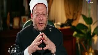 مفتي الديار المصرية عن دعوات تدويل الحج : «دعوات ماكرة»