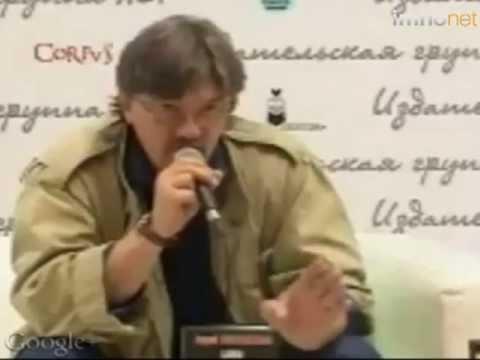 Андрей Константинов и Андрей Кивинов