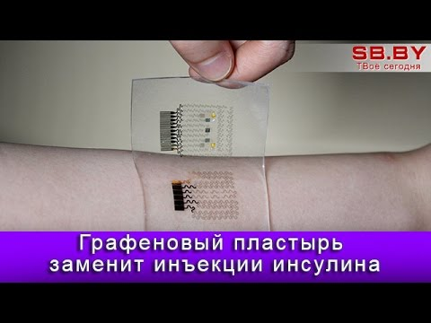 Прорыв в лечении диабета - графеновый пластырь заменит инъекции инсулина