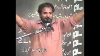 Zakir Malik Ali Raza Khokhar majlis 13 april 2013 at Sargodha Zakir Malik Mukhtar Hussain Khokhar