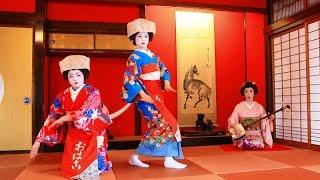 Maiko tea house สนุกสนานกับ Maiko dance เมือง Sakata - Yamagata