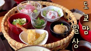 일본 브이로그  마트 장보고 감자탕 만들기 | 도쿄 맛…