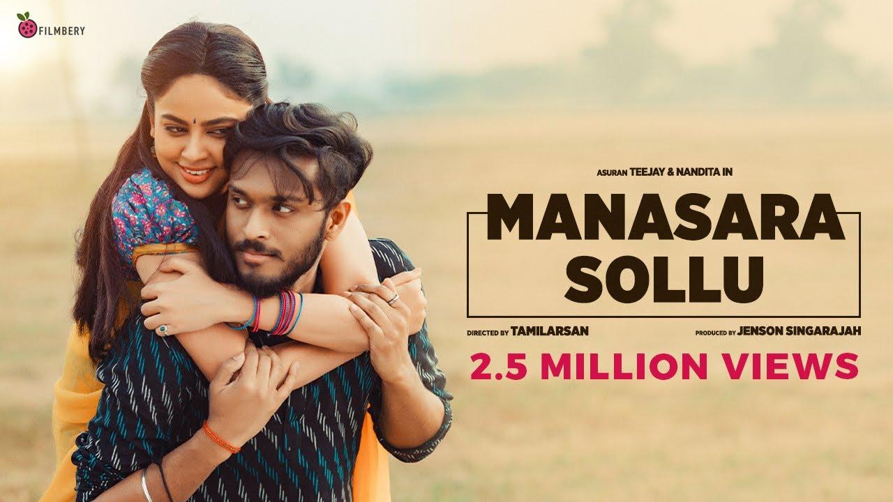 Manasara Sollu Official Video Song Teejay Priyanka Nandita Jenson Tamilarasan Youtube