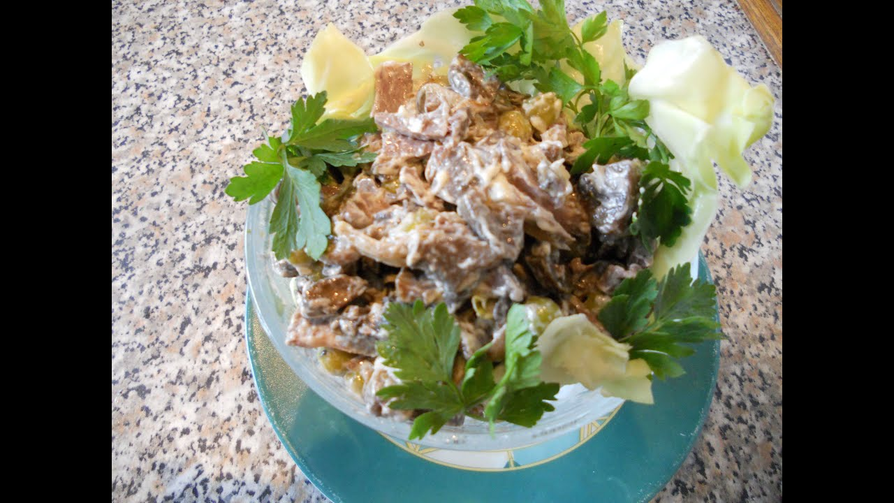 Салат из сердца от готовим дома