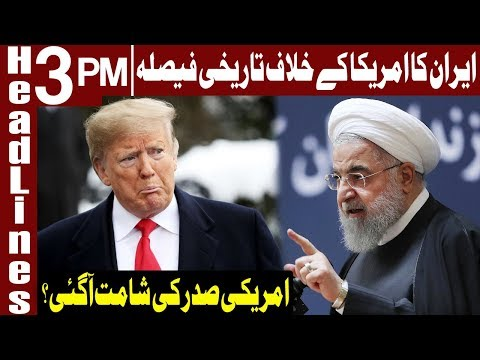 Another Big Step of Iran | Headlines 3 PM | 16 January 2020 | Express News