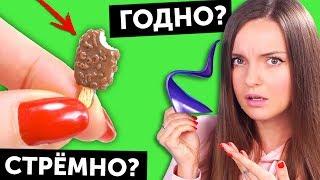 Мороженое ЭСКИМО ДЛЯ КУКОЛ🌟ГОДНО Али СТРЕМНО? #36: проверка товаров с AliExpress | Покупки, Haul