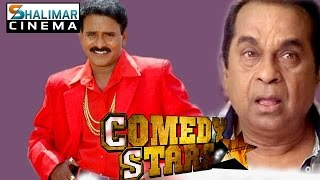 Comedy Stars || Telugu Comedy Compilation Back To Back Episode 337 || Shalama