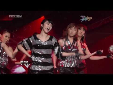[HD] Bae Seul Ki - Tiresome 05.01.09 1080p