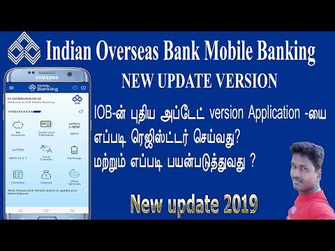 How to do net banking in indian overseas bank