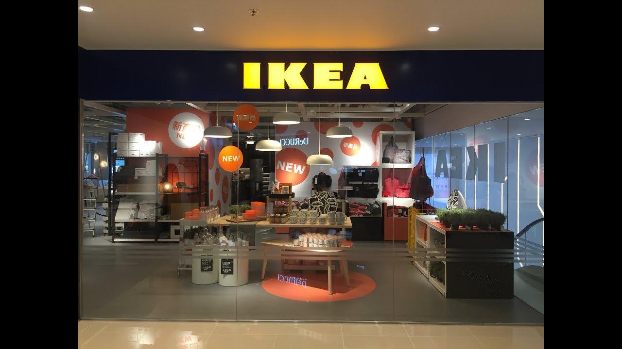 荃灣IKEA開幕 - YouTube