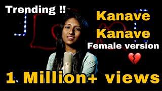 Kanave kanave | Female version | Nalini Vittobane ft Samson Joe | Eslin Joy