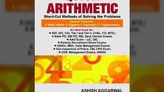 Ashish Agarwal Aptitude Book