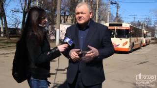 В Кривом Роге ввели в эксплуатацию два новых троллейбуса 1kr Ua