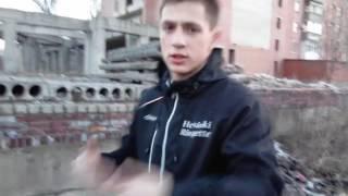 Немного о славянске -наркотики