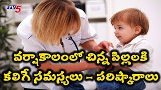Precautions And Treatment For Seasonal Diseases In Children   Health File   TV5 News