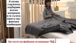 Матраци ТЕД - изработване на Скандинавски легла