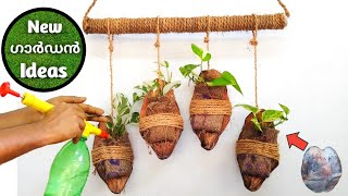 How to Make Beautiful Hanging Plants//Hanging Pot Diy//Hanging Pot Ideas