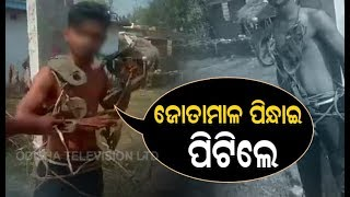 Viral Video-Mob Thrashes Youth…