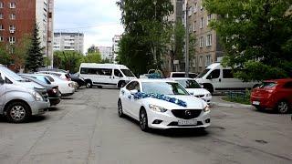 Аренда свадебных автомобилей в Челябинске (www.auto454.ru)