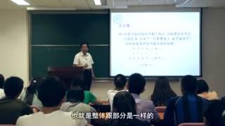 内蒙古大学:数学分析选讲 第2讲 用有限刻画无穷——从...
