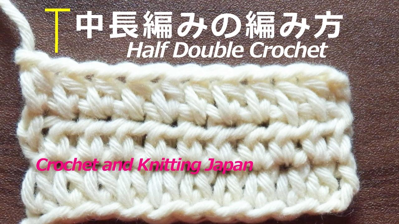 ユーチュー 炎上 編み物 バー