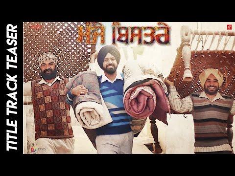 Manje Bistre : Title Track (Teaser) | Nachattar Gill | Gippy Grewal | Sonam Bajwa | Rel. 14 April