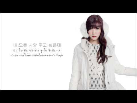 Girls' Generation Tiffany - Because it's you (Love Rain OST) [Karaoke Thai Sub with Instrumental]