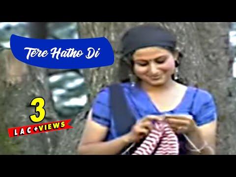 Tere Hatho Di | Himachali Song | Dr. Krishna Lal Sehgal | Tanya Music & Boutique | Himachali Hits
