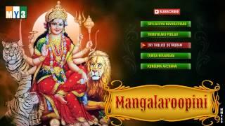 2018 Goddess Durga Songs - Mangala Roopini - JUKEBOX - bHAKTHI